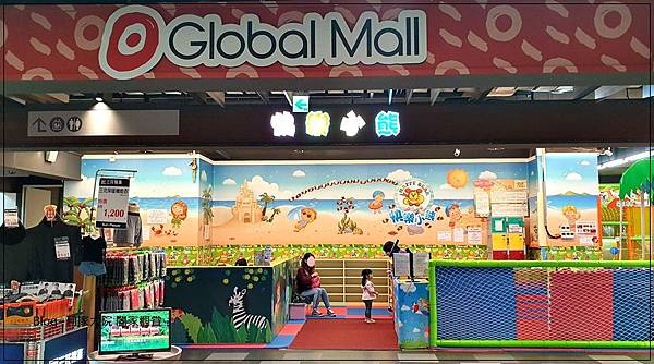 快樂小熊親子館(環球林口A9)+林口環球A9購物中心免費活動(摺氣球) 01.jpg