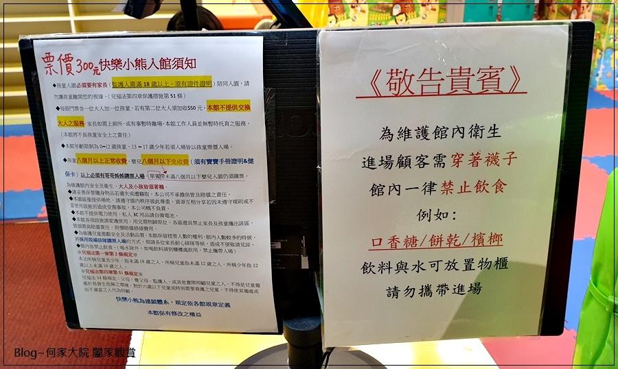 快樂小熊親子館(環球林口A9)+林口環球A9購物中心免費活動(摺氣球) 04.jpg