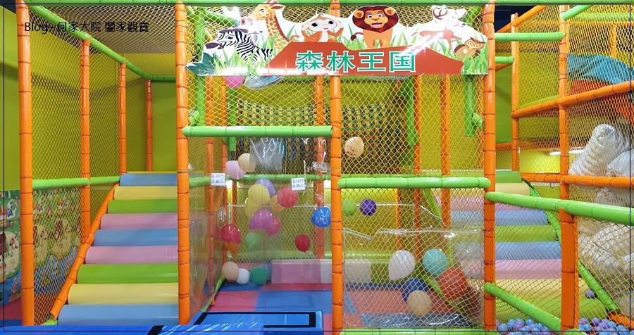 快樂小熊親子館(環球林口A9)+林口環球A9購物中心免費活動(摺氣球) 16.jpg