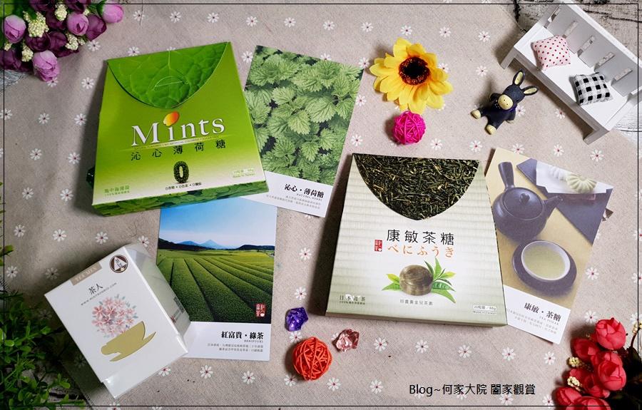 敏通健康生技 沁心薄荷糖&康敏茶糖&紅富貴綠茶茶包 01.jpg