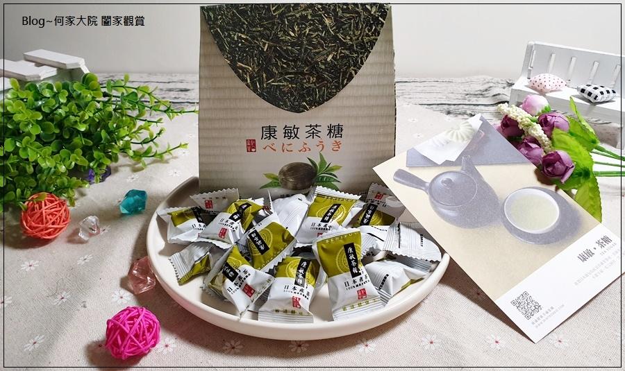 敏通健康生技 沁心薄荷糖&康敏茶糖&紅富貴綠茶茶包 02.jpg