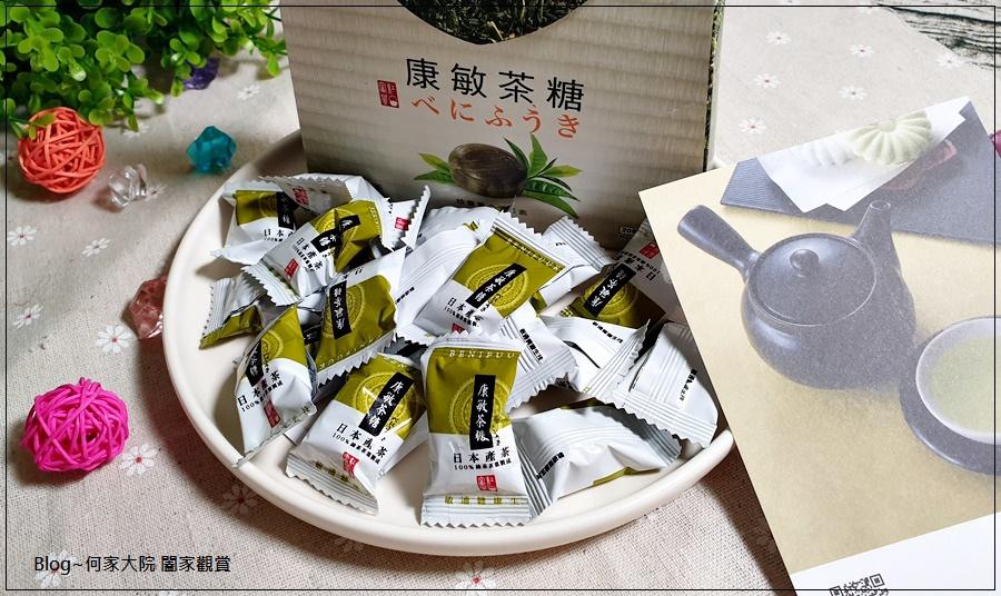 敏通健康生技 沁心薄荷糖&康敏茶糖&紅富貴綠茶茶包 03.jpg