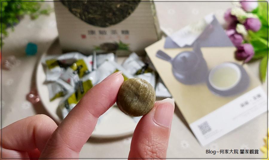 敏通健康生技 沁心薄荷糖&康敏茶糖&紅富貴綠茶茶包 05.jpg