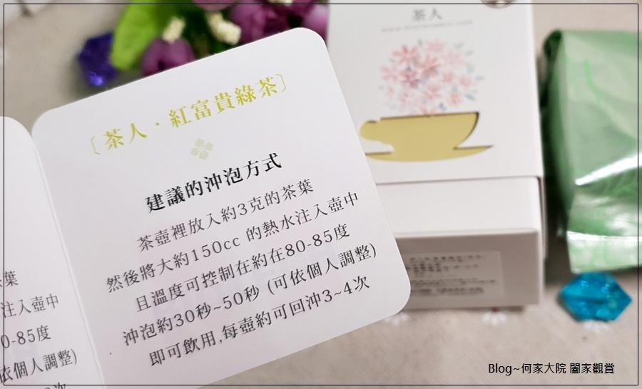 敏通健康生技 沁心薄荷糖&康敏茶糖&紅富貴綠茶茶包 12.jpg