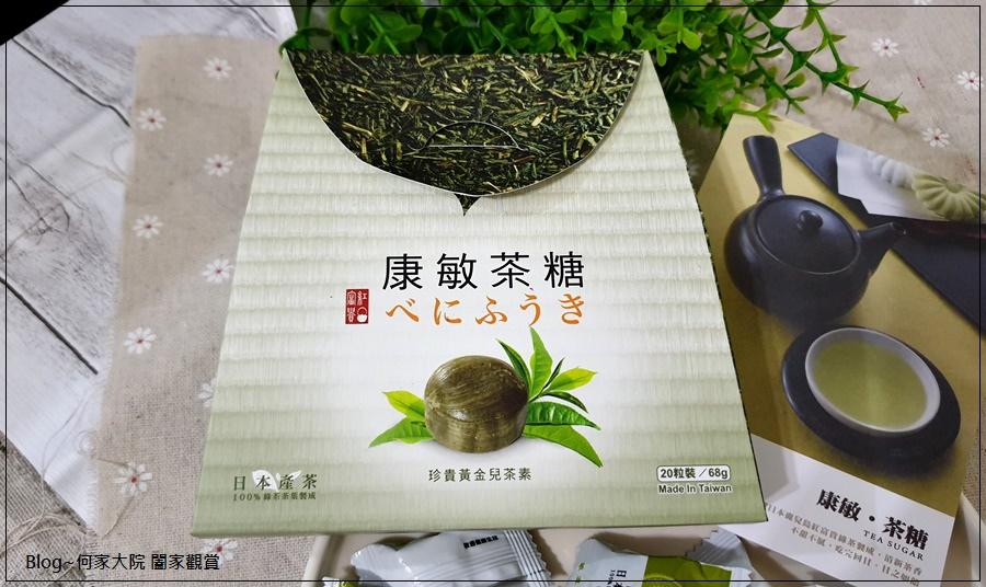 敏通健康生技 沁心薄荷糖&康敏茶糖&紅富貴綠茶茶包 13