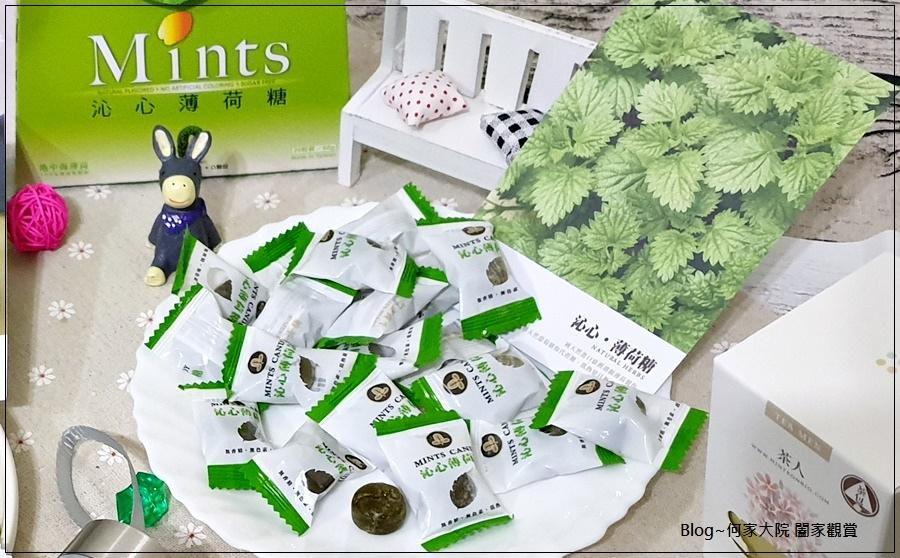 敏通健康生技 沁心薄荷糖&康敏茶糖&紅富貴綠茶茶包 18