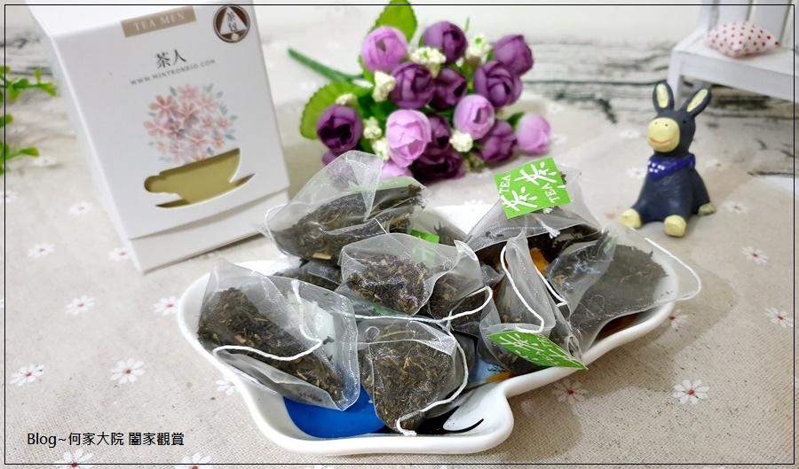 敏通健康生技 沁心薄荷糖&康敏茶糖&紅富貴綠茶茶包 20