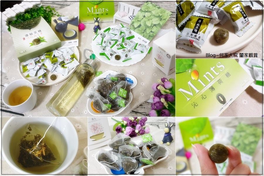 敏通健康生技 沁心薄荷糖&康敏茶糖&紅富貴綠茶茶包 00