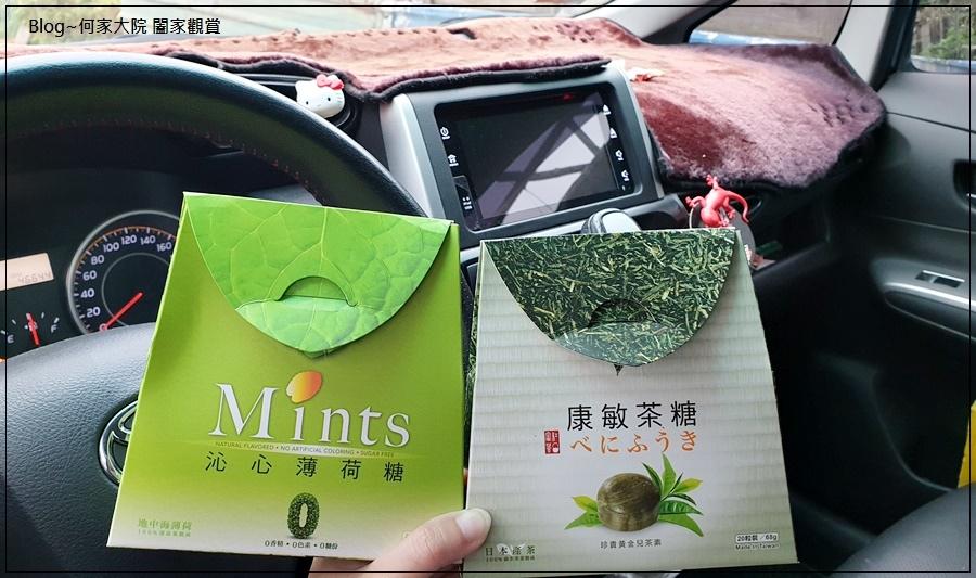 敏通健康生技 沁心薄荷糖&康敏茶糖&紅富貴綠茶茶包 28
