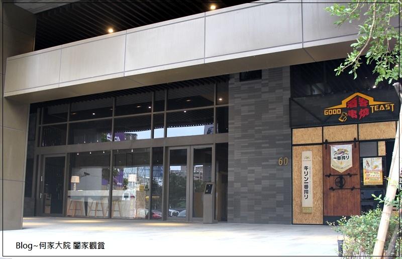 新北林口酒客串燒Good Taste(林口宵夜&深夜食堂&居酒屋推薦) 02.JPG