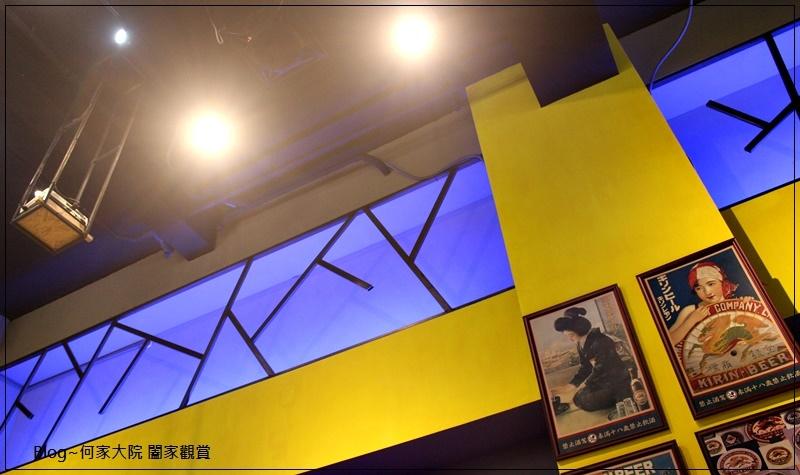 新北林口酒客串燒Good Taste(林口宵夜&深夜食堂&居酒屋推薦) 07.JPG