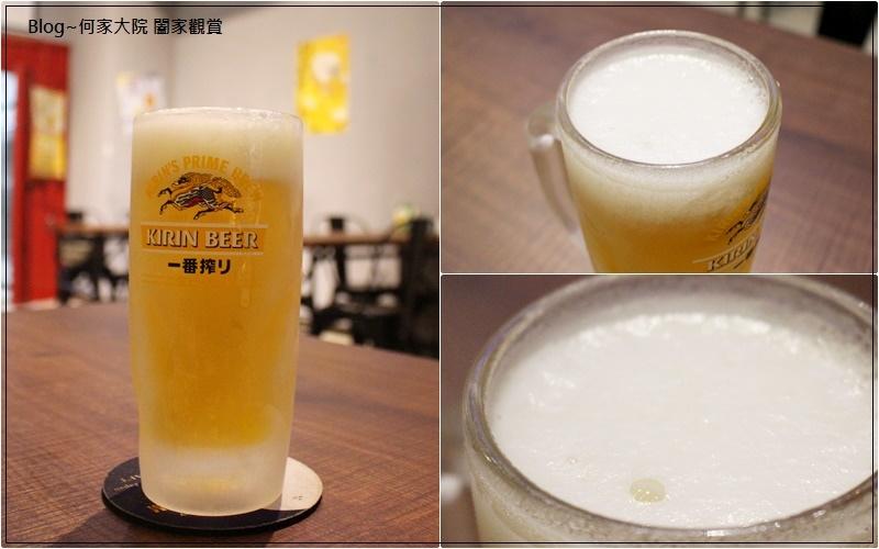 新北林口酒客串燒Good Taste(林口宵夜&深夜食堂&居酒屋推薦) 12.jpg