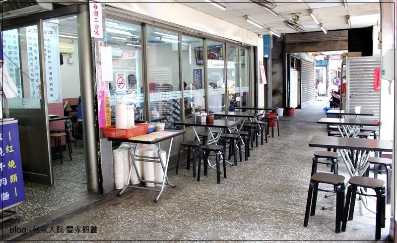 新北新莊阿忠牛肉麵(下新莊牛肉麵推薦) 06.JPG