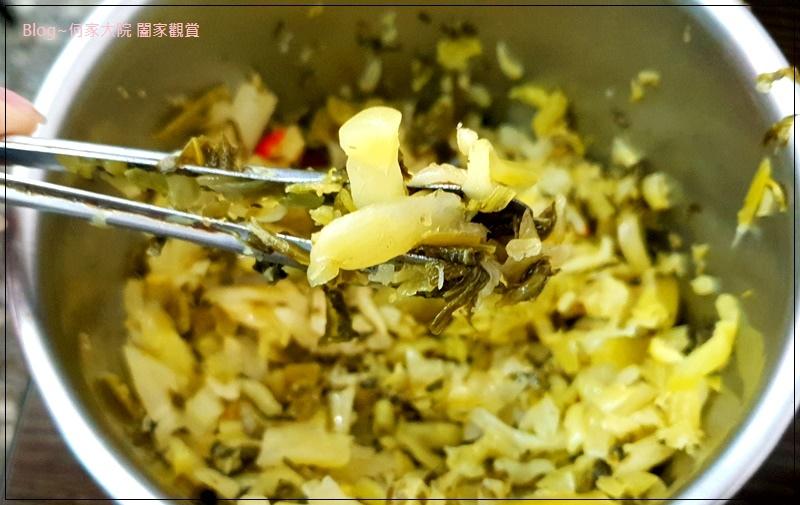 新北新莊阿忠牛肉麵(下新莊牛肉麵推薦) 11.jpg