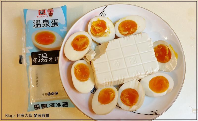 福記食品 冷藏溫泉蛋(溫泉溏心蛋) 17.jpg