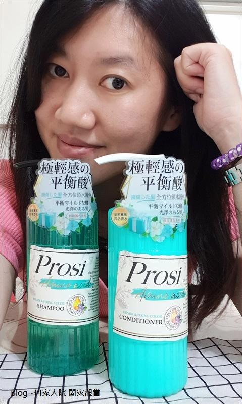 Prosi普洛斯平衡酸輕感洗護髮組(香水洗髮精推薦) 11.jpg