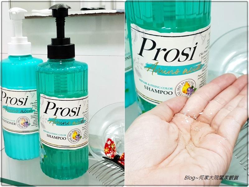 Prosi普洛斯平衡酸輕感洗護髮組(香水洗髮精推薦) 13.jpg