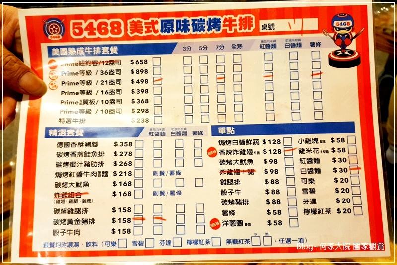林口5468美式原味碳烤牛排(林口三井outlet附近美食) 09.jpg