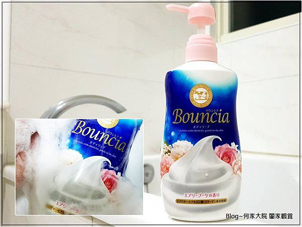 牛乳石鹼 Bouncia美肌保濕沐浴乳(愉悅花香款) 00.jpg