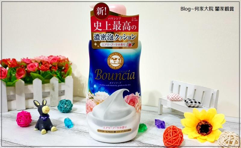 牛乳石鹼 Bouncia美肌保濕沐浴乳(愉悅花香款) 01.jpg