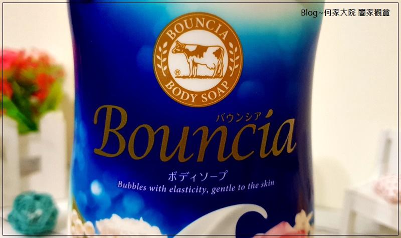 牛乳石鹼 Bouncia美肌保濕沐浴乳(愉悅花香款) 02.jpg