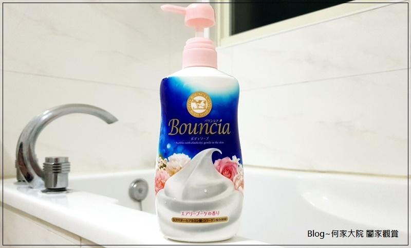 牛乳石鹼 Bouncia美肌保濕沐浴乳(愉悅花香款) 08.jpg