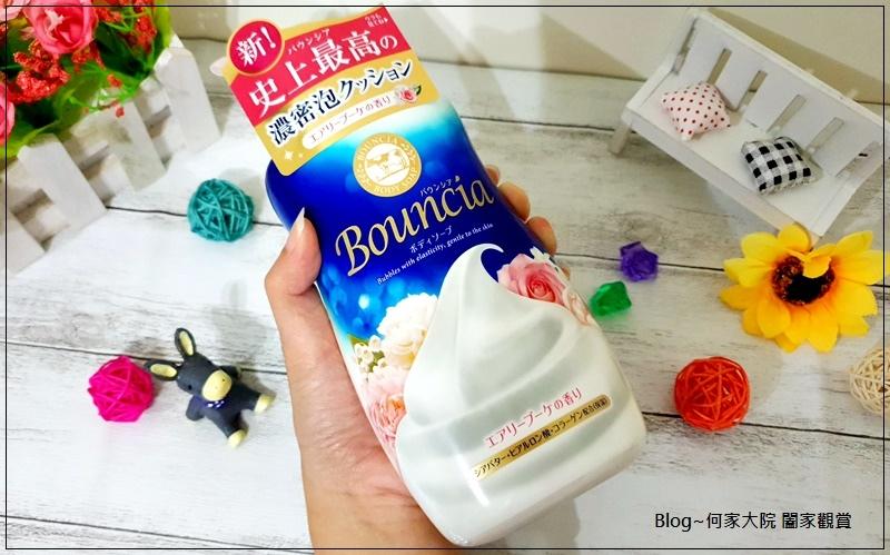 牛乳石鹼 Bouncia美肌保濕沐浴乳(愉悅花香款) 06.jpg