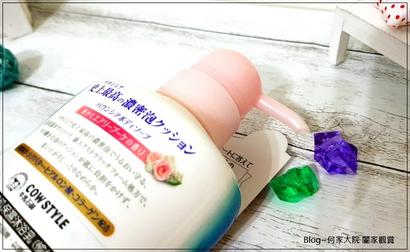 牛乳石鹼 Bouncia美肌保濕沐浴乳(愉悅花香款) 07.jpg