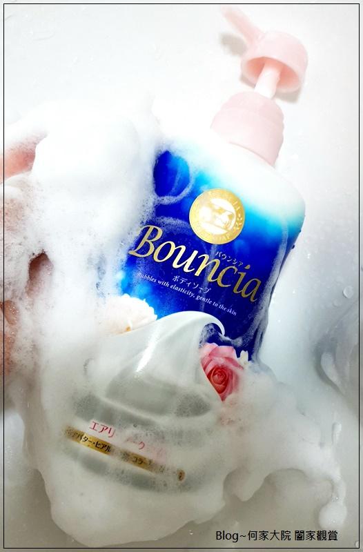 牛乳石鹼 Bouncia美肌保濕沐浴乳(愉悅花香款) 14.jpg