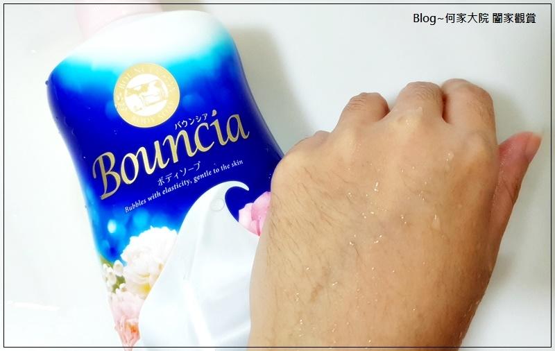 牛乳石鹼 Bouncia美肌保濕沐浴乳(愉悅花香款) 15.jpg