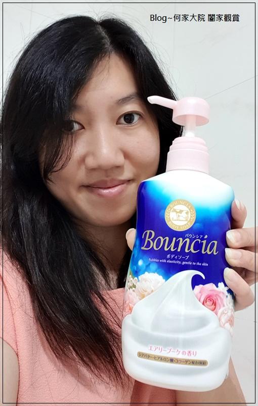 牛乳石鹼 Bouncia美肌保濕沐浴乳(愉悅花香款) 18.jpg