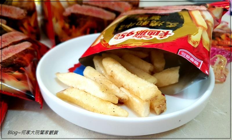 聯華食品卡迪那95℃薯條(炙燒和牛風味+軍艦龍蝦風味) 08.jpg