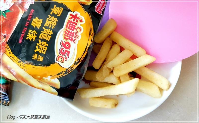 聯華食品卡迪那95℃薯條(炙燒和牛風味+軍艦龍蝦風味) 13.jpg