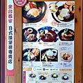 台北山本漢堡排(東京人氣漢堡排+國父紀念館站美食) 03.jpg