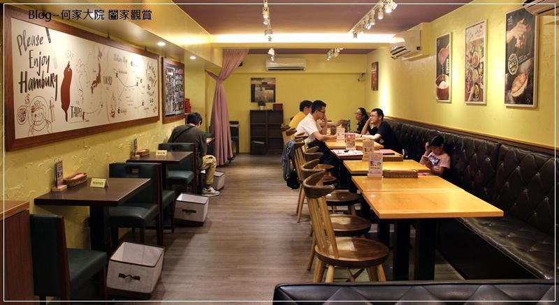 台北山本漢堡排(東京人氣漢堡排+國父紀念館站美食) 05-1.JPG