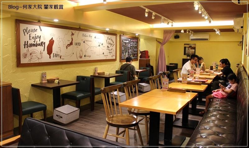 台北山本漢堡排(東京人氣漢堡排+國父紀念館站美食) 06.JPG