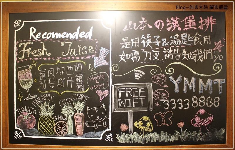 台北山本漢堡排(東京人氣漢堡排+國父紀念館站美食) 13-1.JPG