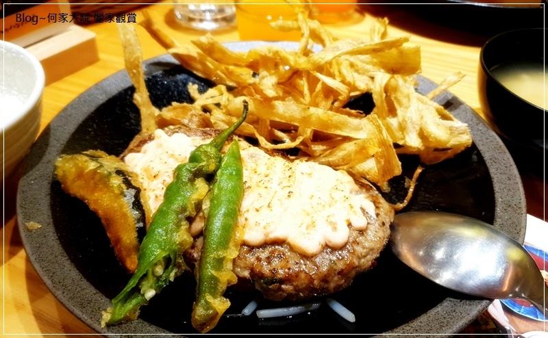 台北山本漢堡排(東京人氣漢堡排+國父紀念館站美食) 17.jpg