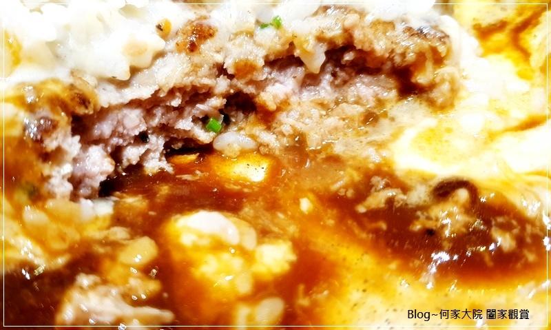 台北山本漢堡排(東京人氣漢堡排+國父紀念館站美食) 22.jpg