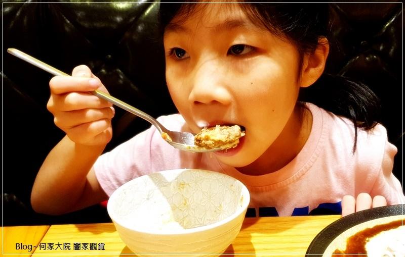 台北山本漢堡排(東京人氣漢堡排+國父紀念館站美食) 23.jpg