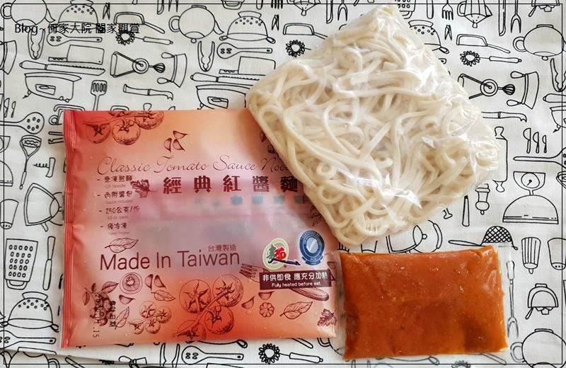 網購宅配美食 點線麵冷凍方便麵(快煮麵推薦+快速料理) 06.jpg