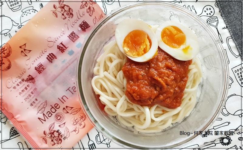 網購宅配美食 點線麵冷凍方便麵(快煮麵推薦+快速料理) 13.jpg