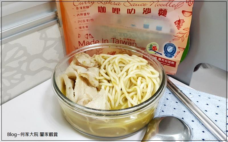 網購宅配美食 點線麵冷凍方便麵(快煮麵推薦+快速料理) 18.jpg