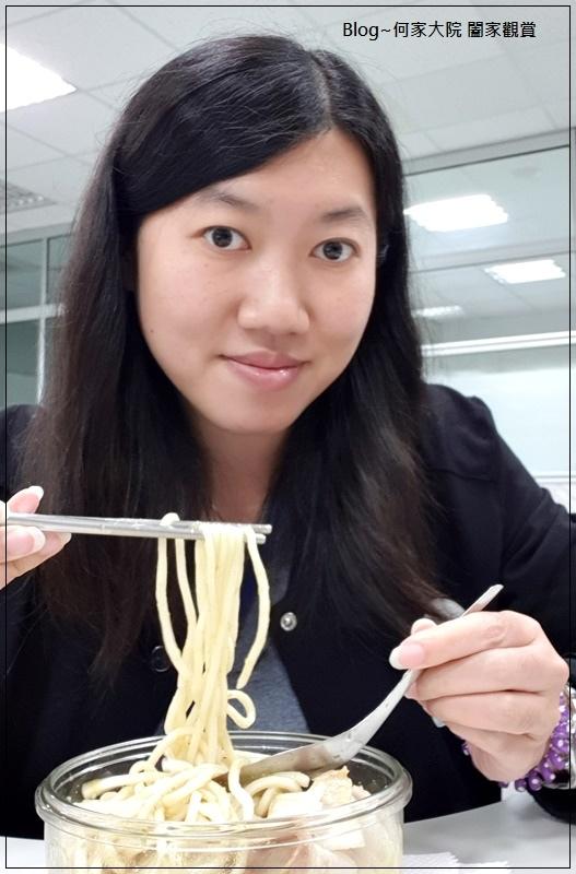 網購宅配美食 點線麵冷凍方便麵(快煮麵推薦+快速料理) 20.jpg