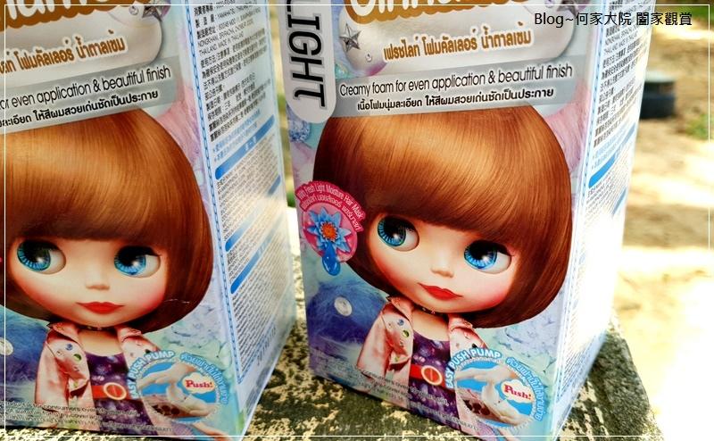 小布娃娃 Fresh Light富麗絲泡泡染(肉桂拿鐵色)~染髮劑推薦+DIY染髮 02.jpg