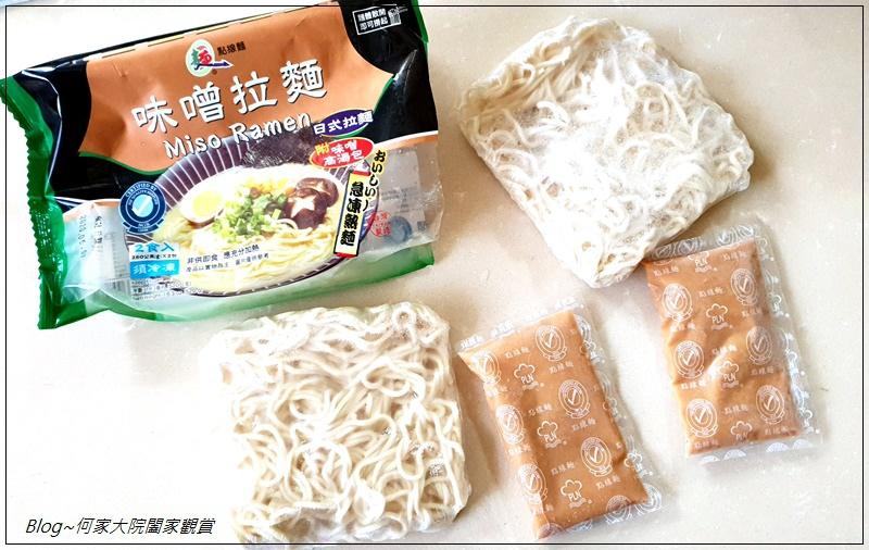 網購宅配美食 點線麵冷凍方便麵(快煮麵推薦+快速料理) 40