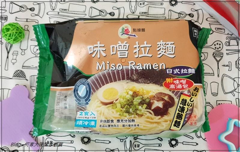 網購宅配美食 點線麵冷凍方便麵(快煮麵推薦+快速料理) 38
