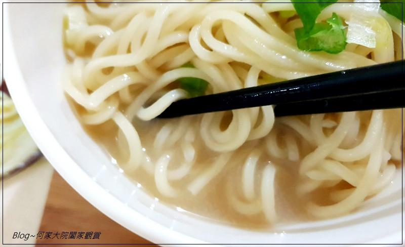 網購宅配美食 點線麵冷凍方便麵(快煮麵推薦+快速料理) 43