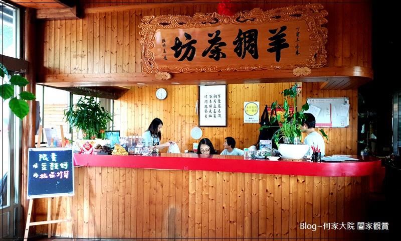 桃園蘆竹羊稠景觀餐廳(羊稠茶坊&下午茶夜景&親子景點) 10.jpg
