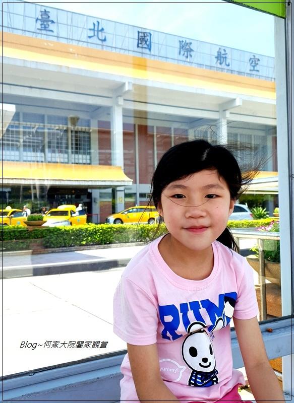 台北國際航空站松山機場景觀台(無料景點) 01.jpg